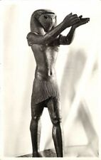 egypt, Hieraccephalus god Horus doing the liberation, Saite Period Bronze 1940s