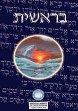 Torah: Biblia Hebreo / Español - El Libro de Genesis: Biblia Hebreo / Espanol -