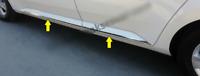 Vauxhall Opel Insignia 2017Up Chrome Side Door Streamer 4Pcs 4Door S.Steel