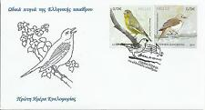 Greece 2014 - Songbirds -Fdc with 2 self adhesive stamps - unofficial (2)