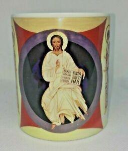Mug 11oz Ceramic with Icon comes In  Plain Gift Box    RARE ITEM