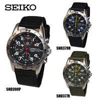 Seiko Mens Chronograph Watch Nylon Strap Military Style SND399/379/377 UK Seller