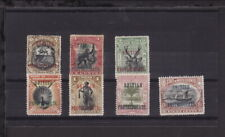 NORTH BORNEO 1901 BRITISH PROTECTORATE OVERPRINTED ISSUE STAMPS - MINT HINGED