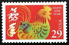 1992 Scott #2720 - 29¢ - YEAR OF THE ROOSTER - Single Stamp - Mint NH