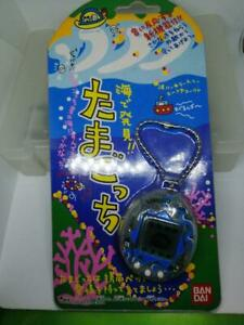 Tamagotchi Ocean Umi De Hakken Clear Japan Virtual Pet Giga Pets Bandai w/Box