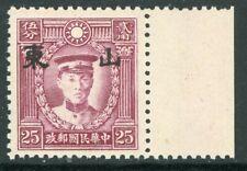 China 1943 Japan Occ Shantung 25c Small Op Hk Unwmk Mnh L710