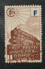 TIMBRES FRANCE COLIS POSTAUX : 1943 YVERT N° 200 Oblitéré  (3f00) F BRUN - BE