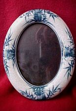 Ceramic Bamboo pattern picture frame