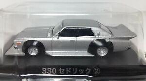 Aoshima 1977 Nissan Cedric ** Detailed*JDM *WILD Custom*Silver *********1/64