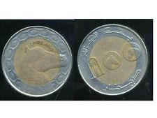 ALGERIE ALGERIA   100 dinars  1993   ANM