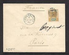 SEYCHELLES (P1201BB) 1892 QV 48C B64 COVER TO FRANCE
