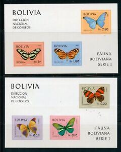 BOLIVIA SCOTT # 525a, C306a CEFILCO # 40-1 BUTTERFLIES MNH S/s AS SHOWN
