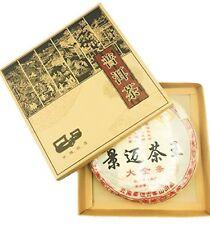 2006 Year Ripe (Fermented) Puerh (Pu-erh) Wild Tea - Naturally Grown Yunnan Top