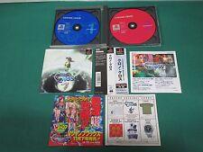 PlayStation -- CHRONO CROSS -- spine card. JAPAN. work fully. 26678
