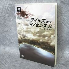 TALES OF INNOCENCE R Perfect Game Guide Japan Book PS Vita EB0984*