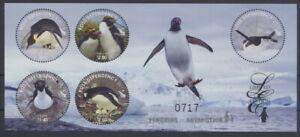 ROSS GEBIET DEPENDENCY - 2014 LIMITED EDITION PINGUINE PENGUINS BLOCK 12 **