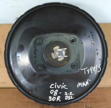 Honda Civic Brake Servo 4600A-SMJ-E020 Civic 2.2 ctdi Manual Brake Booster 2008