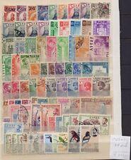 !  Ethiopia  1936-1962.  Lot Of 79 Stamp. YT#. €300.00 !