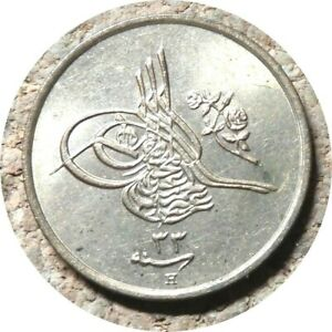 elf Egypt Ottoman  British Occupation 1/40 Qirsh AH 1293//33 H AD 1907 H