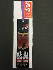 Japanese MAKIE Bookmark Fushimiinari Kyoto Fox Kitsune Black 100mm MADE IN JAPAN