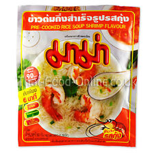 Thai Jok Rice Instant Porridge Soup (Shrimp) (50g) by Mama x 12 ** UK Seller **