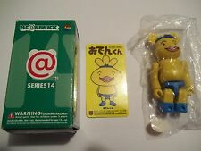 Be@rbrick Series 14 - CUTE - New Sealed in Bag with Box & Card
