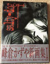 Salty Dog #1 Anime Manga Artbook - Kazuya Minekura Saiyuki