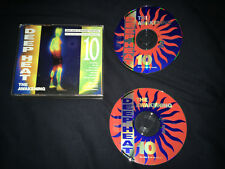 THE JAMS KLF EXCLUSIVE VERSION LAST TRAIN TO TRANSCENTRAL BENIO MIX DEEP HEAT 10