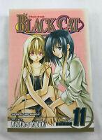 Black Cat Volume 11 Manga Shonen Jump Kentaro Yabuki English Edition 2007