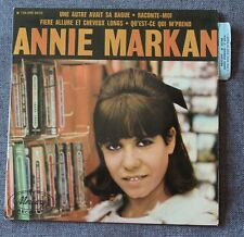 Annie Markan - les Gam's, une autre avait sa bague,  EP - 45 tours