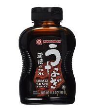 Kikkoman Unagi Sushi Sauce (Japanese eel sauce) 11.8oz ~FREE SHIPPING~US Seller