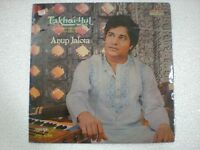 ANUP JALOTA TAKHAI YUL  2 LP 1985 RARE LP RECORD ghazal VG+