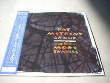 PAT METHENY GROUP / MORE TRAVELS  Japan Laserdisc