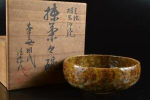 L1989: Japanese Old Soma-ware Blue glaze TEA BOWL Green tea tool w/signed box