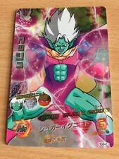 Carte Dragon Ball Z DBZ Dragon Ball Heroes Galaxy Mission Part 9 #HG9-21 S-Rare