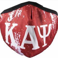 Kappa Alpha Psi - Face Mask (Red)