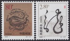 2000 CHINE N°3768/3769** TB ANNEE DU DRAGON , 2000 CHINA Year of the Dragon  MNH
