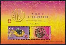 HONG KONG CHINA 2016 LUNAR YEAR OF MONKEY $100 GOLD & SILVER SOUVENIR SHEET MINT