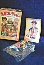 "Bandai 2002 Miniature Kitahara Collection NEWS BOY 2"" REPLICA  Cosmic Artifact"