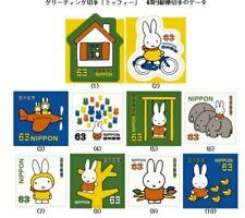 G226 Japan Stamps 2019 Miffy Rabbit Cartoon used