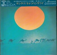 "Santana ""Caravanserai"" Japan Limited Mini-LP CD Paper Sleeve w/OBI"