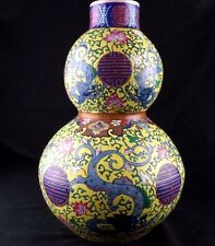 Qianlong Marked CHINESE IMPERIAL YELLOW GROUND DOUBLE GOURD VASE
