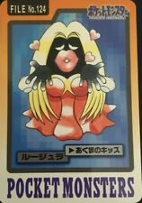Pokemon Card Japanese Jynx File No. 124 Carddass Bandai Ultra Rare M/NM