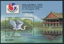 1994 TOKELAU HERON $2 & PHILKOREA '94 MINI SHEET FINE MINT MNH