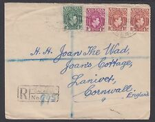 Nigeria Sc 53, 54, 55 (2) used 1949 Cover to Cornwall, England