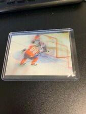 1996 Mcdonalds - Eric Lindros 3D - Premier Ice Breakers MCD-25