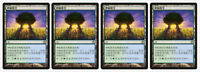 4 Chinese Temple of Mystery Theros THS Magic the Gathering MTG NM