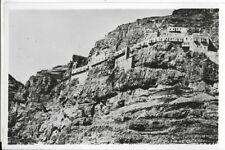 jerusalem postcard,mt of temptation
