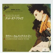 """Dead Or Alive - Lover Come Back To Me c/w Far Too Hard 7"""" JAPAN PROMO 45"""