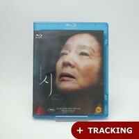 Poetry .Blu-ray (Korean) Chang-dong Lee